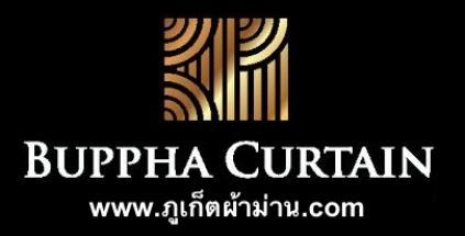 Buppha Curtain Logo